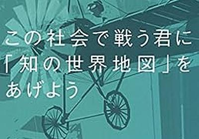 Amazon.co.jp: 50%OFF以上 IT・語学・専門書フェア: Kindleストア