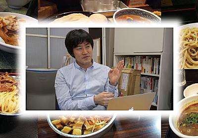 熱いと冷たいを同時に食べるつけ麺はなんでうまいのか、専門家に聞く :: デイリーポータルZ