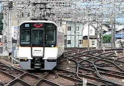 動画で見る 近鉄大和西大寺駅の配線 - Togetter