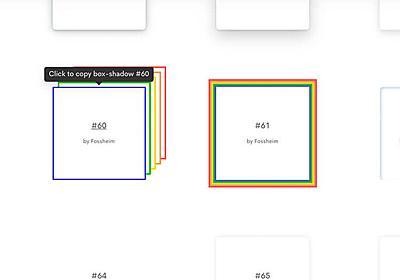 コピペ自由!美しいCSSドロップシャドウを82種類揃えたCSS box-shadow examples - PhotoshopVIP