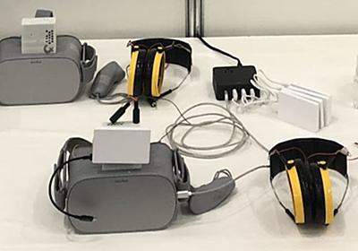 電気刺激で加速度を感じるデバイス、阪大が開発 一体型VRヘッドセットにも搭載可能 | Mogura VR - 国内外のVR/AR/MR最新情報