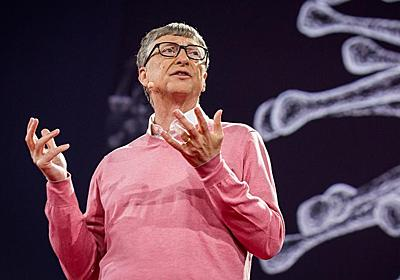 Bill Gates: The next outbreak? We're not ready | TED Talk Subtitles and Transcript | TED