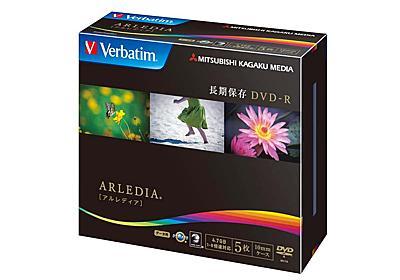 三菱ケミカル「Verbatim」ブランド事業、光学メディア最大手の台湾CMCへ売却 - PC Watch