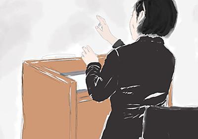 """「典型的で、最悪なケース」精神科医が法廷で語ったDVの""""車輪構造""""と児童虐待【目黒5歳児虐待死裁判・証人尋問①】   ハフポスト"""