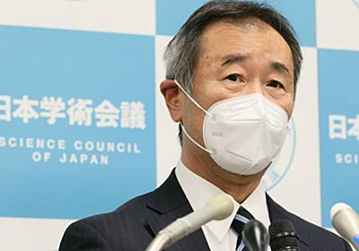 「赤旗のスクープで交渉の余地がなくなった」日本学術会議問題を佐藤優はどう見た? | 文春オンライン