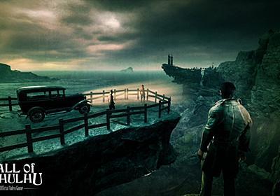 ラヴクラフト作品をテーマにするRPG『Call of Cthulhu』最新映像が公開。私立探偵は正気を保つか、狂気を受け入れるか | AUTOMATON