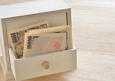 50兆円の「タンス預金」はどこへ行くのか?:日経ビジネス電子版