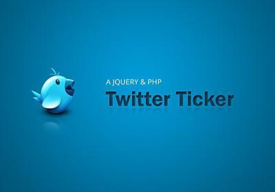A jQuery Twitter Ticker (Updated) - Tutorialzine