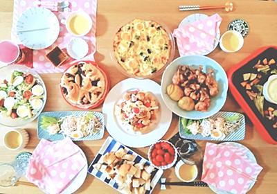 【4歳誕生日会お祝いレシピ】 ミニホームパーティ簡単ごはん9品の作り方 - まますてっぷ。いちにのさん。