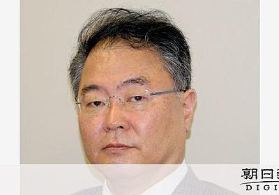 「日本はさざ波、五輪中止とか笑」内閣参与の投稿に批判 - 東京オリンピック [新型コロナウイルス]:朝日新聞デジタル