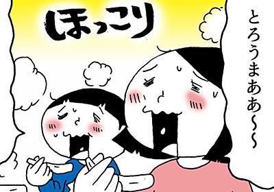 【旬の野菜】シャキシャキあま〜い「新玉ねぎ」でつくったら、びっくりするほどおいしかったもの - メシ通 | ホットペッパーグルメ