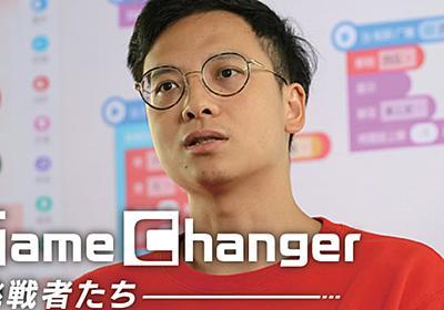 すべての子供にプログラミングの機会を: 日本経済新聞