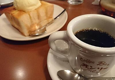 喫茶オンリー@浅草オフ会 その② - お菓子と花と街さんぽ