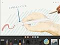 iPad Proで効率的にメモを取るには?オススメの設定からアプリまで:iPad Tips - Engadget 日本版
