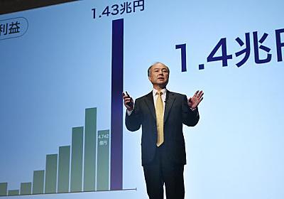 ソフトバンク、米グーグルからロボVB2社買収  :日本経済新聞
