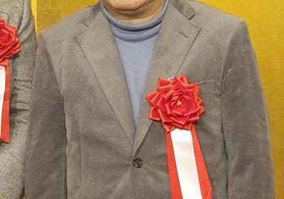 SF作家の横田順彌さん死去 - 産経ニュース