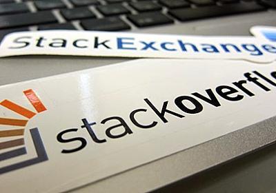Stack Overflowが実践する質の高いQ&Aコミュニティ運営の5原則 - F.Ko-Jiの「一秒後は未来」