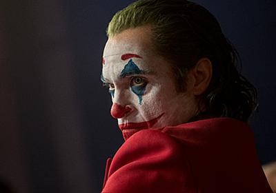 『ジョーカー』社会の被害者が「王の資質」を得るまで――禁忌にふれる、悪への共振 |CINEMORE(シネモア)