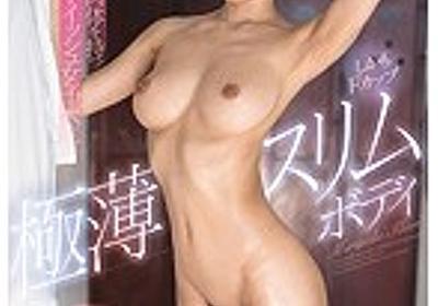 極薄スリムボディ奇跡の肉体を持つボーイッシュ女子大生 E-BODY専属デビュー 佐々木れい - アダルトビデオ動画 - DMM.R18
