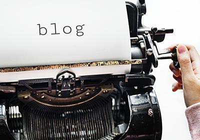 半年間で4つのブログを合計500記事以上執筆した僕が「ブログを継続更新するコツ」を解説 - Evergreen Blog ~永続的にお金とファンを創造する資産ブログの作り方~