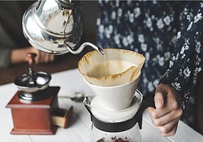 おいしいコーヒーの淹れ方~ペーパードリップ編 - コーヒー放浪記