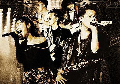 バービーボーイズ一夜限り復活 武道館以来8年ぶり - 音楽 : 日刊スポーツ