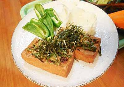 厚揚げの葱味噌マヨ焼き - めのキッチンの美味しい生活