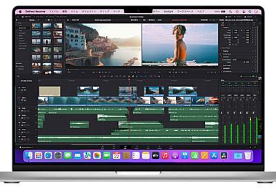Apple M1 Pro/MaxチップのProRes H/WアクセラレーションやProMotionによる120Hz表示をサポートした「DaVinci Resolve v17.4」がリリース。