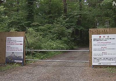 富士山に登らないで 山梨県がバリケード設置   NHKニュース