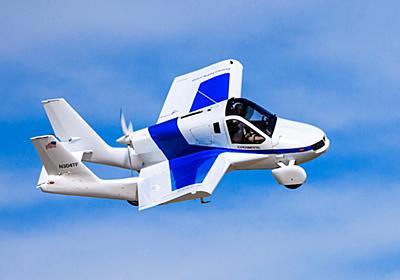 【やじうまPC Watch】「空も飛べる車」が2019年に市販開始 - PC Watch