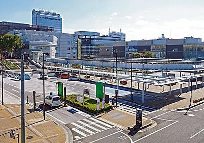 通勤圏の思惑外れた研究都市   つくば市[茨城県]   人が集まる街・逃げる街   週刊東洋経済プラス