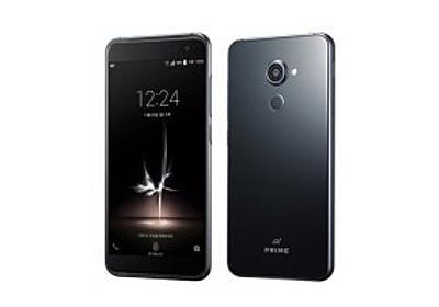 blog of mobile » Blog Archive » 韓国のSK Telecomが2Kディスプレイを搭載したスマートフォンSol PRIMEの予約受付を開始