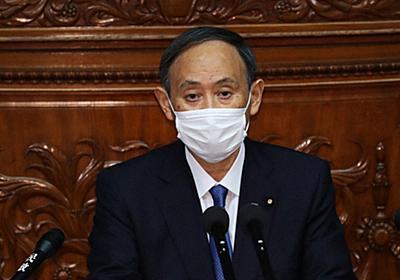 菅首相「東京オリンピックはコロナに打ち勝った証しに」と決意 施政方針演説 - 毎日新聞