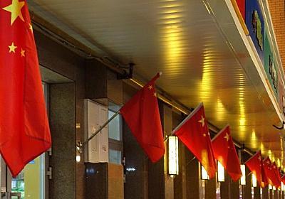 新疆ウイグル「絶望旅行」を終えて帰国した大学生の本音(安田 峰俊) | 現代ビジネス | 講談社(1/5)