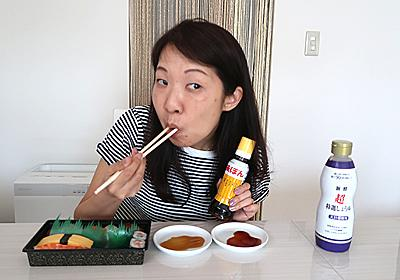 寿司をポン酢で食べるとうまい :: デイリーポータルZ