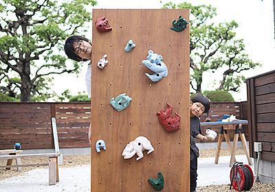 ボルダリングは木彫りの熊で :: デイリーポータルZ