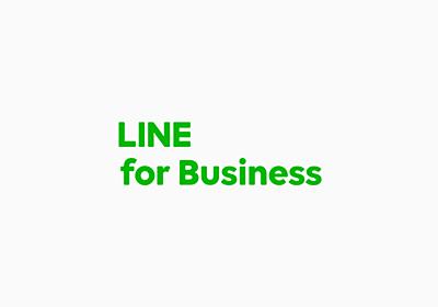 LINEミニアプリ|LINE for Business