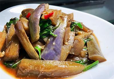 【台湾】大量のバジルを入れて台湾風ナスの味噌炒め - ふんわり台湾