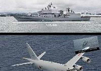【ワロタw】射撃レーダー事件、ねらーが韓国の言い分を粉砕する比較画像作成wwwwwwwwwww | もえるあじあ(・∀・)