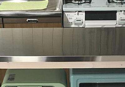 意外と知らない…ニトリの『便利な台所グッズ7選』 家ご飯が多い今、買って損なし!(台所図鑑) | FRaU
