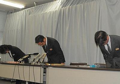 保護した高齢男性置き去りで愛知県が謝罪 知事「心からおわび。職員厳正処分」 - 毎日新聞