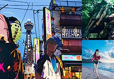 FGO公式「JR梅田駅にて広告を掲出中」→「JR梅田駅?」「特異点か?」→FGO公式「正しくは「梅田駅」となります」→「どこの梅田駅?」 - Togetter