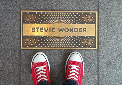 【歌詞和訳】スティービー・ワンダーの「For Once In My Life」で英語多聴に挑戦!無料英語多聴講座22~効果抜群の英語学習~ - 塾の先生が英語で子育て