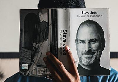 スティーブ・ジョブズ没後10年、アップルに残した最大の功績は何だったのか