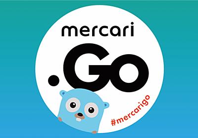 mercari.go #11を開催しました - Mercari Engineering Blog