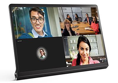 レノボ、HDMI入力搭載でモバイルディスプレイにもなるタブレット - AV Watch