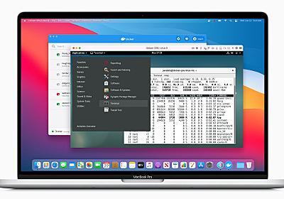 macOS 10.15.6にVMwareなど仮想化ソフトがクラッシュするバグを確認 - Engadget 日本版