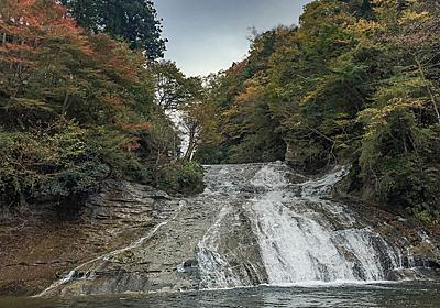 【ボーカリスト琴音の音楽旅】小湊鐵道線で秋の養老渓谷へ! 紅葉と滝とぬくぬく温泉日帰り旅 - トラベル Watch