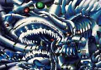 「デスクリムゾン」発売から22年を経て新録サウンドトラック発売――そのワケは? せっかくだから俺は作曲家の渡辺邦孝氏にインタビューするぜ! - 4Gamer.net