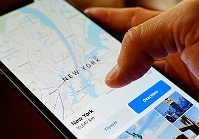 スマートフォンのディスプレイ巨大化に伴う、UIデザインの潮流|Go Ando / THE GUILD|note
